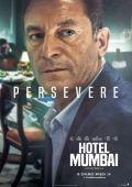 """Постер 10 из 13 из фильма """"Отель Мумбаи: Противостояние"""" /Hotel Mumbai/ (2018)"""