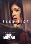 """Постер 12 из 13 из фильма """"Отель Мумбаи: Противостояние"""" /Hotel Mumbai/ (2018)"""