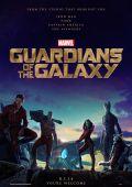 """Постер 2 из 52 из фильма """"Стражи Галактики"""" /Guardians of the Galaxy/ (2014)"""