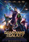 """Постер 4 из 52 из фильма """"Стражи Галактики"""" /Guardians of the Galaxy/ (2014)"""