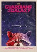 """Постер 17 из 52 из фильма """"Стражи Галактики"""" /Guardians of the Galaxy/ (2014)"""