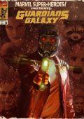 """Постер 31 из 52 из фильма """"Стражи Галактики"""" /Guardians of the Galaxy/ (2014)"""