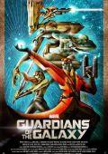 """Постер 33 из 52 из фильма """"Стражи Галактики"""" /Guardians of the Galaxy/ (2014)"""