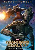 """Постер 34 из 52 из фильма """"Стражи Галактики"""" /Guardians of the Galaxy/ (2014)"""