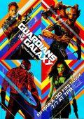 """Постер 38 из 52 из фильма """"Стражи Галактики"""" /Guardians of the Galaxy/ (2014)"""