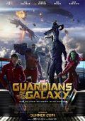 """Постер 44 из 52 из фильма """"Стражи Галактики"""" /Guardians of the Galaxy/ (2014)"""
