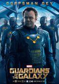 """Постер 46 из 52 из фильма """"Стражи Галактики"""" /Guardians of the Galaxy/ (2014)"""
