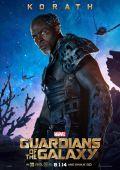 """Постер 48 из 52 из фильма """"Стражи Галактики"""" /Guardians of the Galaxy/ (2014)"""
