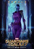 """Постер 50 из 52 из фильма """"Стражи Галактики"""" /Guardians of the Galaxy/ (2014)"""