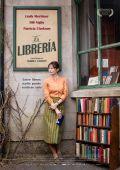 Книжный магазин /The Bookshop/ (2017)