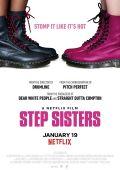 Сестры по степу
