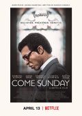 Еретик /Come Sunday/ (2018)