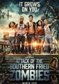 Атака южных жареных зомби
