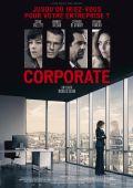 Корпоративный