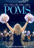 Poms /Poms/ (2019)