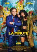 An L.A. Minute /An L.A. Minute/ (2018)