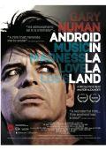 Гари Ньюман: Андроид в Ла Ла Лэнд