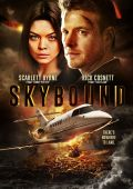 Зависшие в воздухе /Skybound/ (2017)