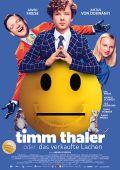 Тим Тайлер и проданный смех /Timm Thaler oder das verkaufte Lachen/ (2017)