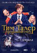 Tim Thaler, or Sold Laughter
