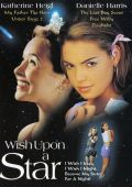 Загадай желание /Wish Upon a Star/ (1996)