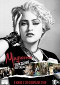 Madonna: The Birth of a Legend