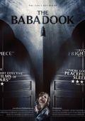 "Постер 5 из 5 из фильма ""Бабадук"" /The Babadook/ (2014)"
