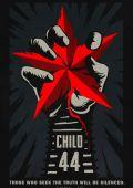 "Постер 3 из 14 из фильма ""Номер 44"" /Child 44/ (2015)"