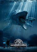 """Постер 9 из 10 из фильма """"Мир Юрского периода"""" /Jurassic World/ (2015)"""
