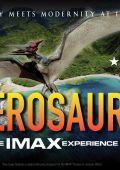 """Постер 10 из 10 из фильма """"Мир Юрского периода"""" /Jurassic World/ (2015)"""