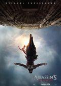"""Постер 2 из 6 из фильма """"Кредо убийцы"""" /Assassin's Creed/ (2016)"""