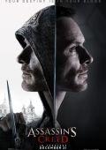 """Постер 4 из 6 из фильма """"Кредо убийцы"""" /Assassin's Creed/ (2016)"""