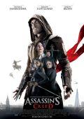 """Постер 5 из 6 из фильма """"Кредо убийцы"""" /Assassin's Creed/ (2016)"""