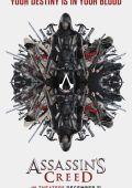 """Постер 6 из 6 из фильма """"Кредо убийцы"""" /Assassin's Creed/ (2016)"""