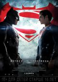 Batman vs. Superman: At the dawn of justice