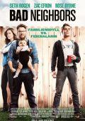 """Постер 3 из 4 из фильма """"Соседи. На тропе войны"""" /Neighbors/ (2014)"""