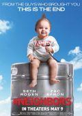"""Постер 4 из 4 из фильма """"Соседи. На тропе войны"""" /Neighbors/ (2014)"""