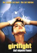 "Постер 3 из 3 из фильма ""Женский бой"" /Girlfight/ (2000)"