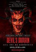 Домен Дьявола