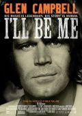 Глен Кэмпбелл: Я буду собой