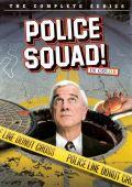 Полицейский отряд /Police Squad!/ (1982)
