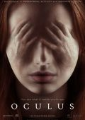 """Постер 2 из 5 из фильма """"Окулус"""" /Oculus/ (2013)"""