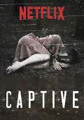 В плену /Captive/ (2016)