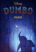 Дамбо /Dumbo/ (2019)