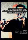 Леа Ремини: Саентология и последствия /Leah Remini: Scientology and the Aftermath/ (2016)