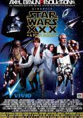 Звездные войны XXX: Порнопародия