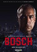"""Постер 3 из 4 из фильма """"Босх"""" /Bosch/ (2014)"""