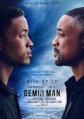 Гемини /Gemini Man/ (2019)