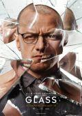 "Постер 6 из 25 из фильма ""Стекло"" /Glass/ (2019)"
