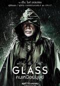 "Постер 16 из 25 из фильма ""Стекло"" /Glass/ (2019)"